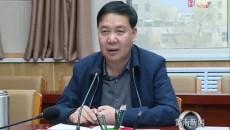 黄南州聚焦六项重点工作发力确保全州经济实现平稳开局