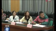 """玉树水利人才""""订单班""""学生代表在京参加座谈会"""