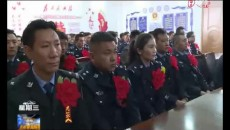 曲麻莱县召开2019年度公安工作会议