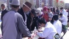 """黄南州医疗保障系统开展""""医疗保障宣传月""""活动"""