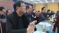 """海北州委中心组成员集中聆听""""联通三江大讲堂""""专题讲座"""