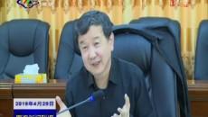 省政协副主席王晓勇来果洛州调研基层政协工作