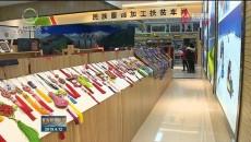 2019青海文化旅游节召开新闻发布会