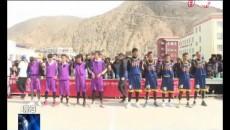 杂多县举办第四届中小学篮球比赛