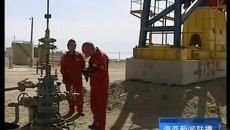 青海油田开年生产势头强劲