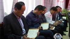 黄南州委第一巡察组进驻州统计局暨召开动员会