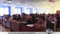 同仁县举办通讯员公文写作培训会
