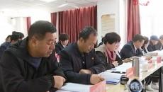 黄南州工会系统党风廉政建设工作会议召开