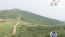 黄南州下好五项功夫掀起国土绿化新热潮