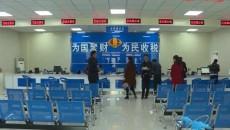 门源县税务局深入开展减税降?#30740;?#20256;活动