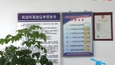 海北州政府调研组在门源县调研劳务输出劳动力就业工作开展情况