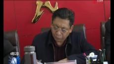 囊谦县召开2019年项目工作推进会议