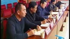 海北州对州直机关新任职领导干部进行集体谈话