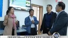 防范胜于救灾——黄南州及早着手防御自然灾害