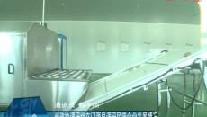 海北州政协调研组在门源县调研民营企业发展情况