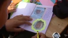 书香润童心 阅读伴成长——同仁县图书馆开展亲子绘?#23616;?#20316;活动