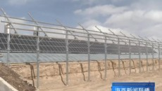 """天峻县""""十三五""""2兆瓦村级光伏扶贫电站并网发电"""