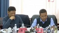 黄南州召开扫黑除恶专项斗争领导小组第五次(扩大)会议