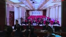 海北州司法局召开全州司法行政系统扫黑除恶专项斗争工作安排部署会议