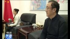 中国驻尼泊尔大使接见玉树州代表团