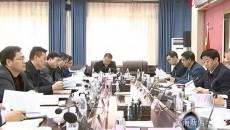 """王振昌在黄南州委党的建设工作领导小组会议上强调以""""四个注重""""提高党的建设质量 增?#24247;?#30340;创造力 凝聚力 战斗力"""