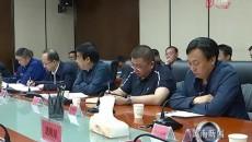 """省政府督导组来黄南州督导2018年度安全生产和消防""""国考""""工作"""