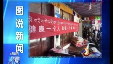 称多县歇武镇卫生院为老年人和重点人群健康体检
