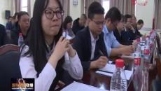 海东市召开移动支付惠农金融服务工作推进会
