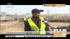 湟源县县城绿化春灌工作全面启动