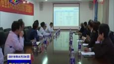 上海华东疗养院一行对果洛州人民医院开展指导交流工作