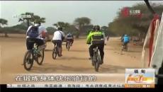 """""""一带一路""""宣传大美青海环湖赛东南亚三国骑行活动启动"""