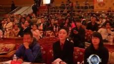 《中国好声音》黄南专场赛开赛