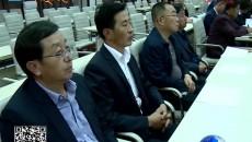 海南州政府召开廉政工作会议