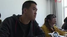 """黄南州召开""""学习强国""""学习平台推广运用工作暨管理员培训会"""