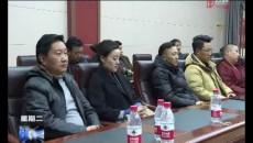 称多县摄影家协会第三届会员代表大会召开