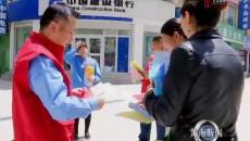"""黄南州开展""""5·20世界计量日""""宣传活动"""