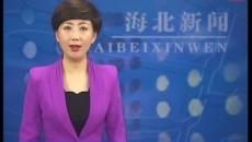 """海北州5名女职工荣获2018年度""""全省女职工建功立业标兵""""称号"""