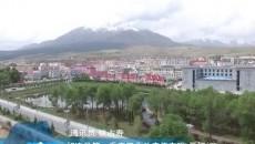 """祁连县第一季度工业总产值实现""""开门红"""""""