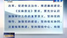 夏都新闻联播 20190519(西宁)