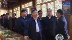 海南州党政代表团来黄南州考察文旅及藏文化产业发展情况