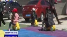 果洛州政府副州长韩海宏在玛多检查指导控辍保学及学前教育工作