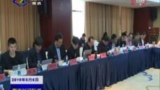 果洛州智慧教育大数据云平台项目第二期验收会在西宁召开