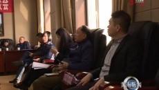天津市滨海新区工商联考察团来黄南州考察