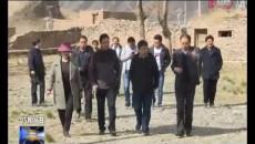 互助县考察团在称多县考察学习新农村建设