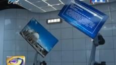 新闻链接:西宁科技大市场 互联互通新平台