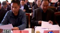 海南州政协召开十三届十四次常委会议