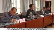 黄南新闻联播 20190513