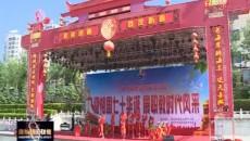 青海高等职?#23548;?#26415;学院举办教育活动周