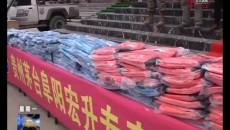 马帮中国公益环保行走进杂多县扎青乡昂闹村小学