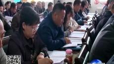 海南州法治政府建设工作会议召开